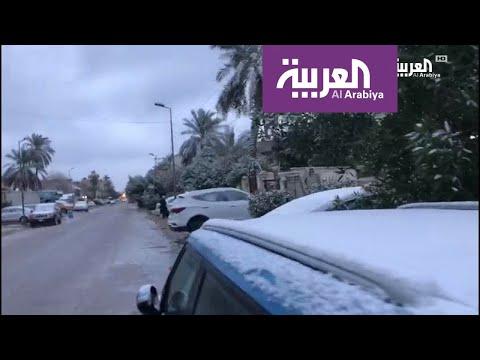 شاهد تساقط ثلوج نادر في العراق مع درجات حرارة منخفضة