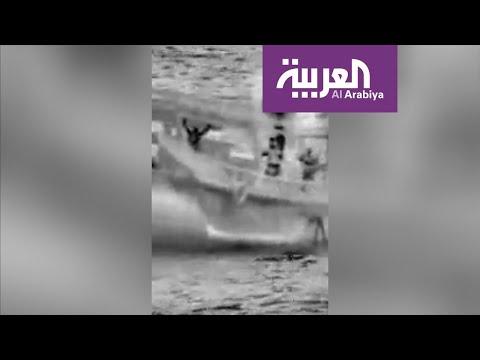 شاهد مصادرة البحرية الأميركية لأسلحة وصواريخ إيرانية في بحر العرب