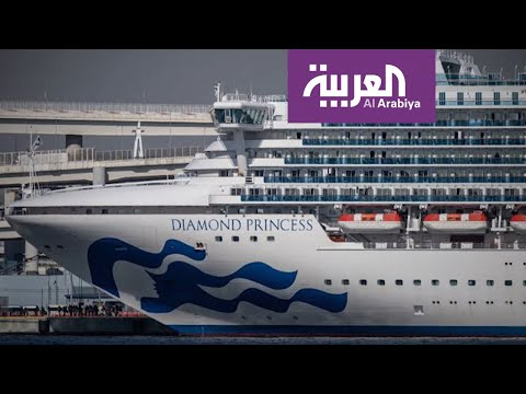 انتشار سريع لفيروسكورونا بين ركاب الأميرة ديموند في ميناء طوكيو