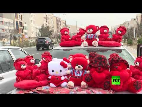 أجواء عيد الحب تعمّ طهران رغم انتقادات المحافظين