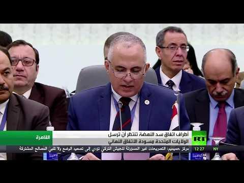 شاهد القاهرة تؤكد أن توقيع الاتفاق بشأن سد النهضة قريبًا