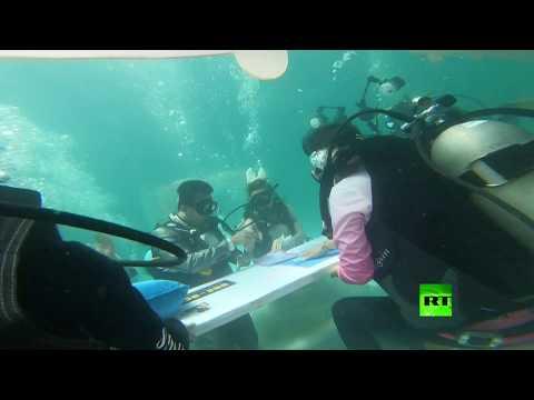 عشاق يعقدون قرانهم تحت الماء في عيد الحب
