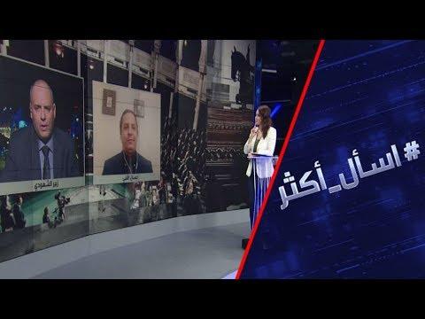 شاهد سبب رفض النهضة تشكيلة الحكومة التونسية