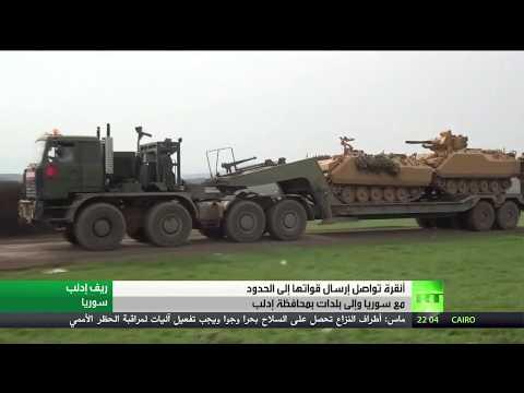 شاهد وصول تعزيزات عسكرية تركية إلى الحدود السورية