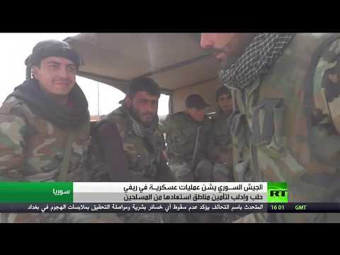 شاهد الجيش السوري يواصل تقدمه في ريف حلب الغربي