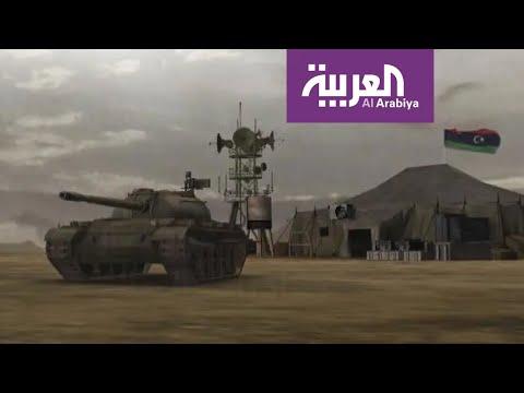 شاهد تفاصيل قرار حظر صادرات السلاح في ليبيا
