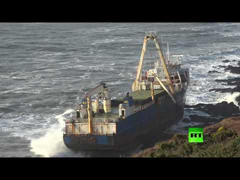 سفينة أشباح تظهر قرب الشواطئ الأيرلندية بسبب العاصفة دينيس