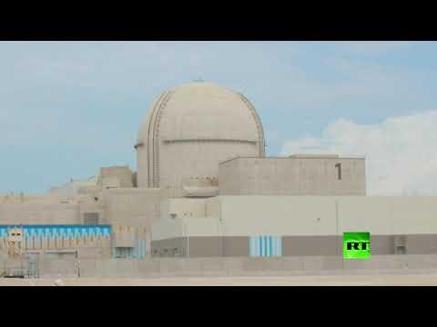 براكة أول محطة نووية في العالم العربي برعاية إماراتية