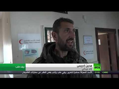 سيطرة الجيش السوري على عشرات القرى والبلدات في ريف حلب