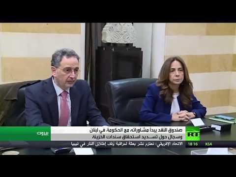 شاهد الرئيس عون يتعهد بمحاسبة المسؤولين عن أزمة لبنان المالية