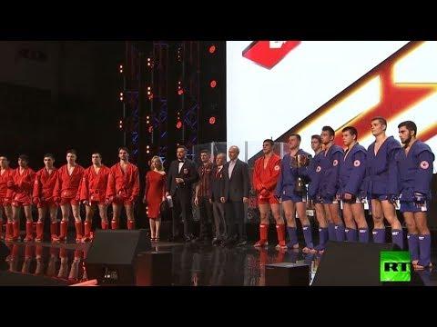 شاهد: بوتين يحضر أول بطولة لدوري الـ