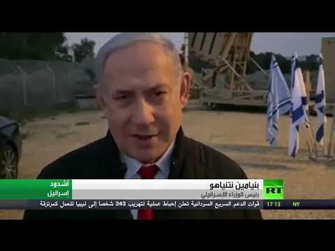 شاهد نتنياهو يتعهد بتوسيع العمليات العسكرية في غزة