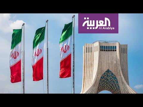 شاهد إيران تعرض تقديم المساعدة لأميركا لمواجهة فيروس كورونا المستجد