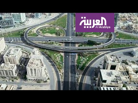 شاهد كيف تبدو الرياض من فوق قبل وأثناء منع التجول