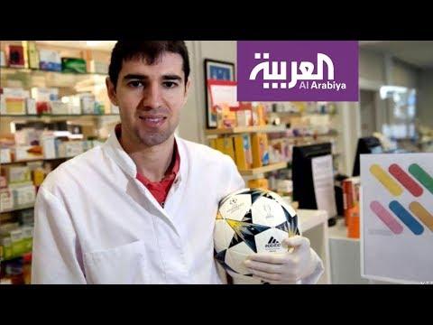 شاهد لاعب كرة قدم إسباني يعمل في صيدلية لمواجهة كورونا