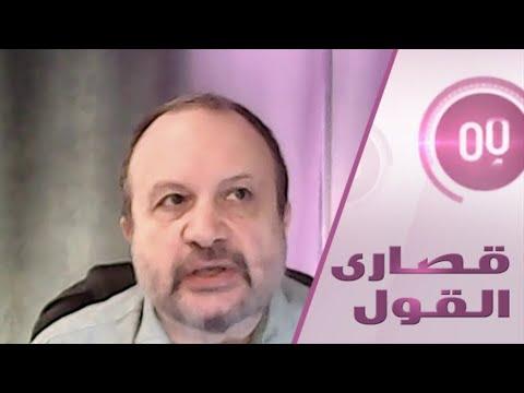 شاهد لماذا فيروس كورونا محدود التفشي في السعودية