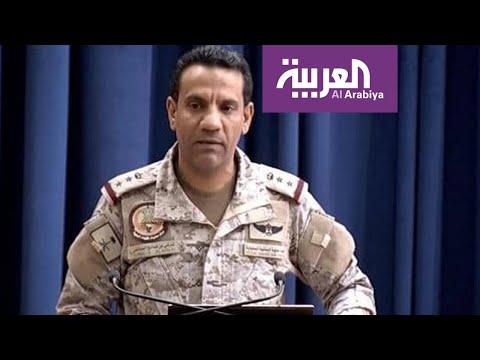 شاهد تركي المالكي يؤكد أن عناصر الحرس الثوري الإيراني موجودون في صعدة وصنعاء