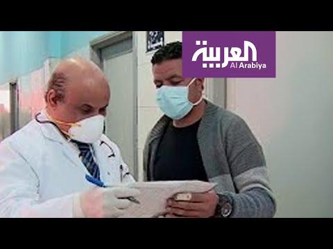شاهد الأطباء يحاربون على الجبهات الأمامية ضد كورونا