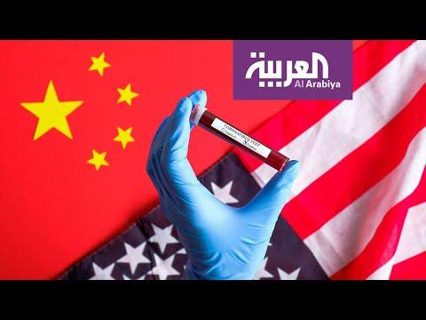 شاهد الاستخبارات الأميركية تتهم الصين بتضليل العالم حول خطر كورونا