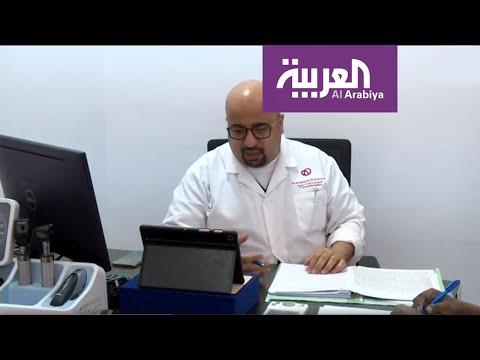 شاهدالعلاج عن بُعد في الكويت بسبب وباء كورونا