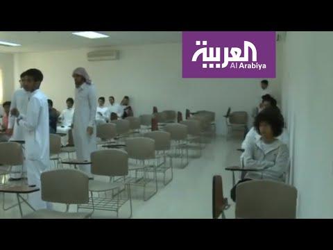 شاهد هل نجحت خطة التعليم عن بُعد في الجامعات السعودية لمواجهة كورونا