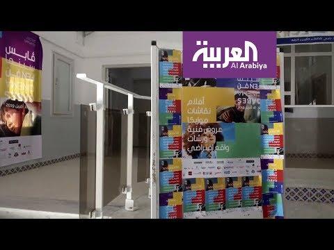 شاهد مهرجان قابس السينمائي بعروض رقمية في تونس