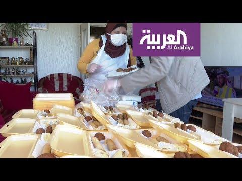 شاهد أسرة سورية لائجة تدعم أطباء فرنسا وتقدم لهم الطعام بالمجان