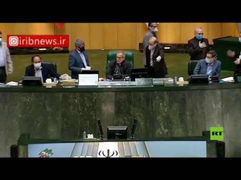 شاهد الغضب يضرب تحت قبة البرلمان في إيران بسبب تأخر مسؤولي الحكومة