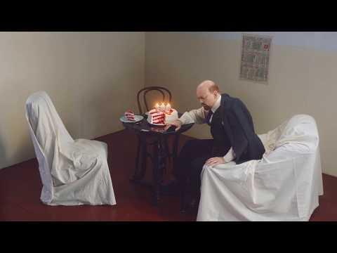 شاهد هكذا احتفل لينين بعيد ميلاده الـ150