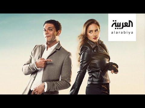 شاهد نجما بـ١٠٠ وش نيللي كريم وآسر ياسين في مسلسل رمضاني لايت كوميدي