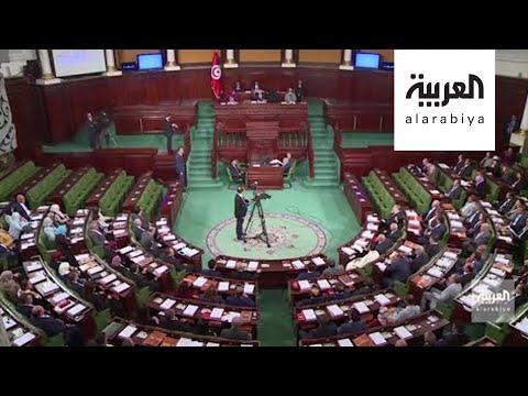 شاهد آلاف التونسيون يطالبون بالتحقيق في مصدر ثروة الغنوشي