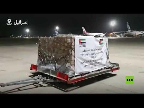 شاهد طائرة إماراتية تحطّ في مطار بن غوريون من دون علامات تعريف