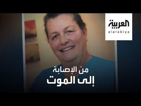 شاهد ممرضة توثقّ معاناتها مع كورونا حتى الموت