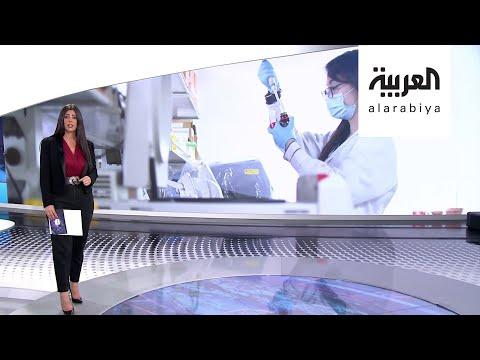 شاهد انتعاشة عالمية بسبب نتائج سريرية إيجابية للقاح كورونا