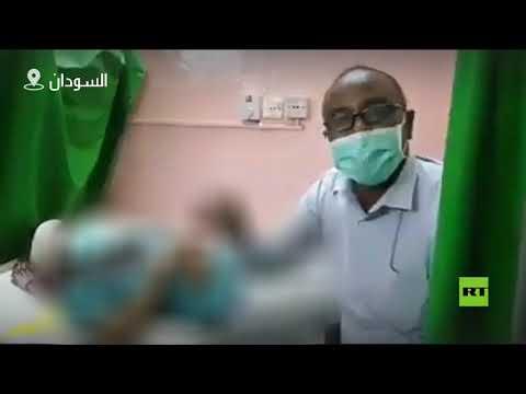 شاهد أطباء السودان يستعدون للدخول في إضراب شامل عن العمل