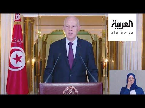 شاهد الرئيس التونسي يحذِّر الغنوشي من تجاوز صلاحياته الدستورية