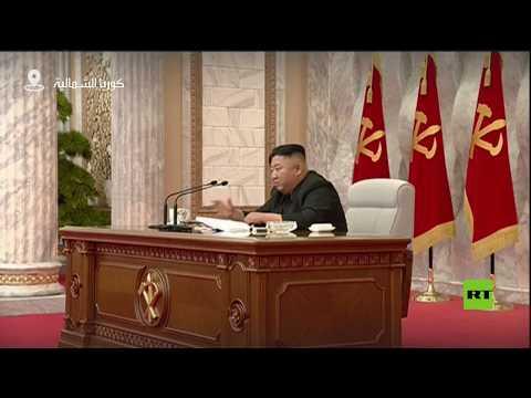 شاهد كيم جونغ أون يترأس اجتماعا للجنة العسكرية لمناقشة زيادة الردع النووي