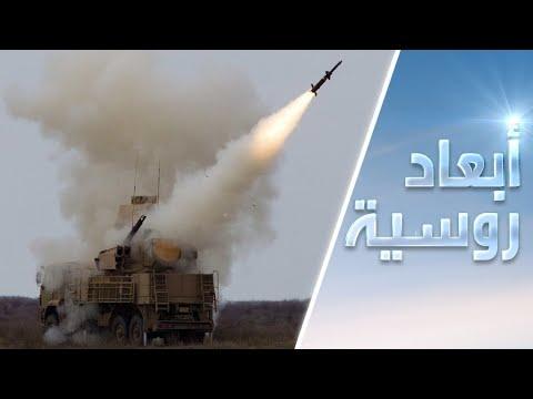 خبراء يكشفون سيناريوهات الحرب في ليبيا بعد منظومة بانتسير الروسية