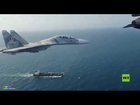 شاهد مقاتلات سو 30 وإف 16 تُحلق فوق ناقلة النفط الإيرانية فورست
