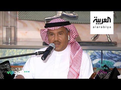 شاهد محمد عبده يطرب محبيه عن بعد ويبكي الأماكن