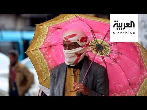 شاهد وزير يمني يؤكد أن صنعاء موبوءة بـكورونا