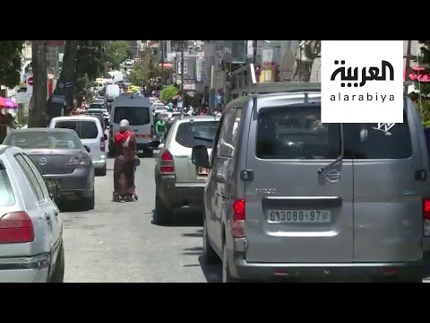 شاهد لقطات لعودة قطاع النقل في الأراضي الفلسطينية