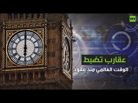 شاهد برج ساعة بيغ بين أشهر مباني عاصمة الضباب البريطانية لندن