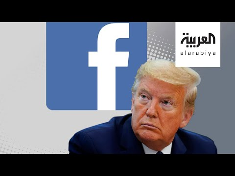 شاهد انقسام بين موظفي فيسبوك حول قرار الإبقاء على منشورات ترامب