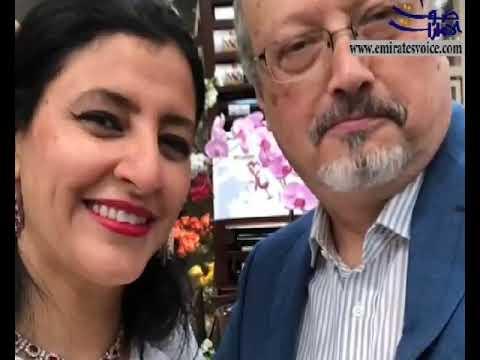 شاهد حنان العتر زوجة الراحل جمال خاشقجي تستعدّ لمقاضاة الشيخ أنور حجاج