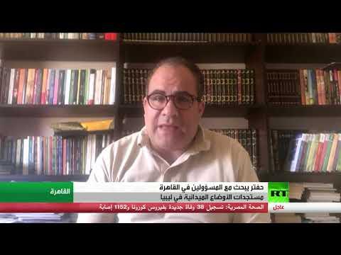 شاهد الخارجية المصرية تتهم تركيا بنقل مقاتلين من سورية إلى ليبيا