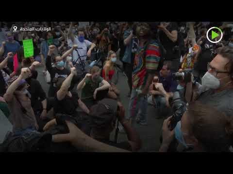 شاهد الشرطة الأميركية تكبح التظاهرات وتقلب الطاولة على المحتجين