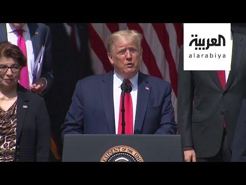شاهد ترمب يعد بإعادة فتح الولايات المتحدة وبقوة