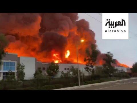 شاهد حريق ضخم يلتهم شركة أمازون في ولاية كاليفورنيا الأميركية