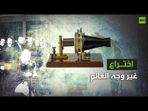 شاهد المركز الثقافي الروسي في دمشق يستأنف نشاطاته التعليمية